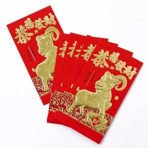 ตรุษจีน (2)