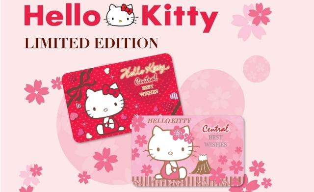 Kitty2105