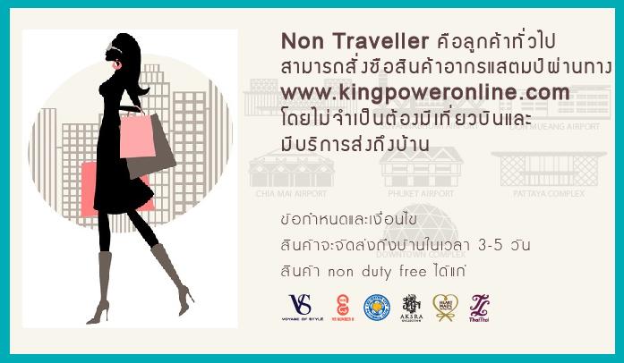 non traveller final-01