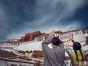 tibetancouplepic11