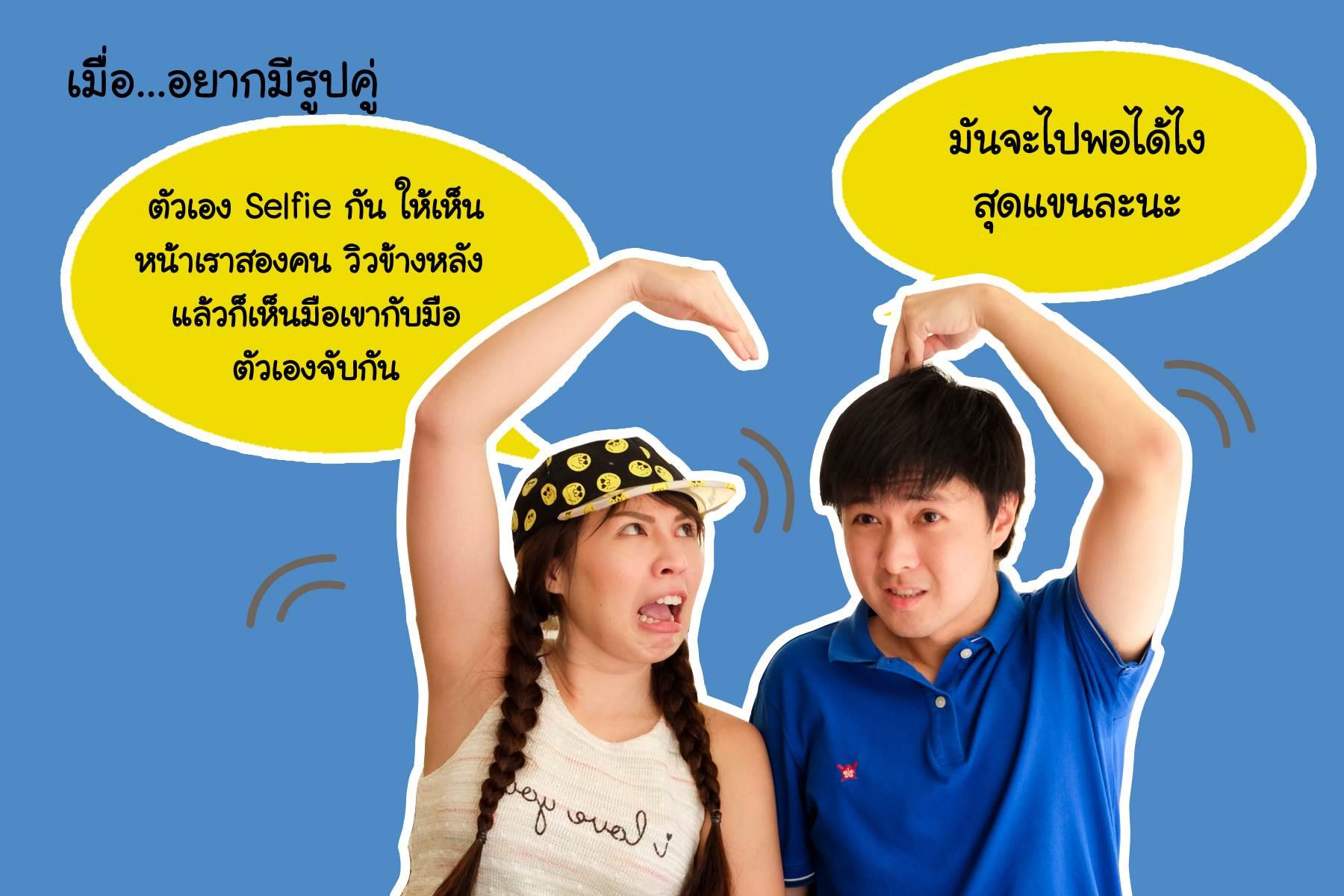 9. Palm selfie