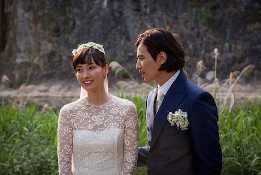won-bin-lee-na-young-wedding