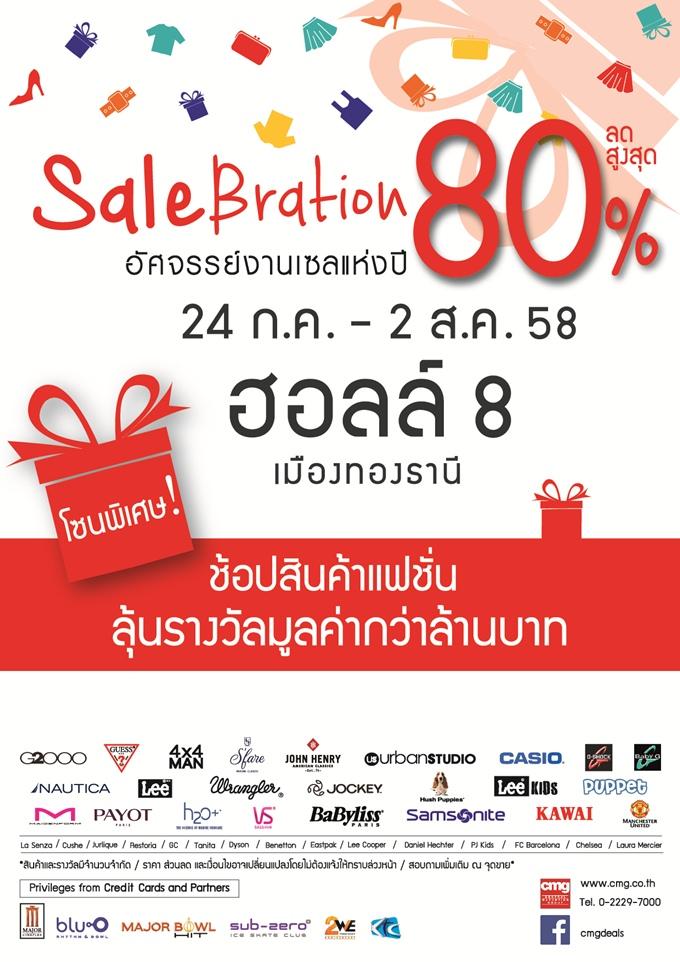 salebration2