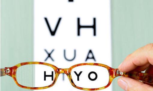 eyetest-373003-2