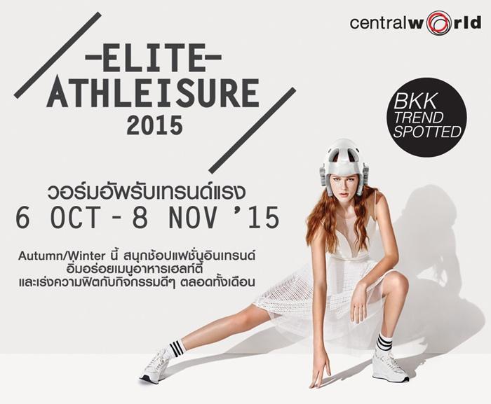 newsGallery_2562_bkktrend Centralworld