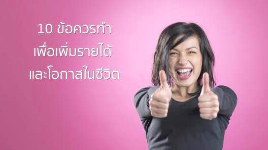 Excited, happy girl giving thumbs up showing success, isolated on pink background.