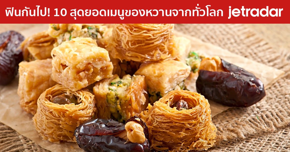 sweets_web