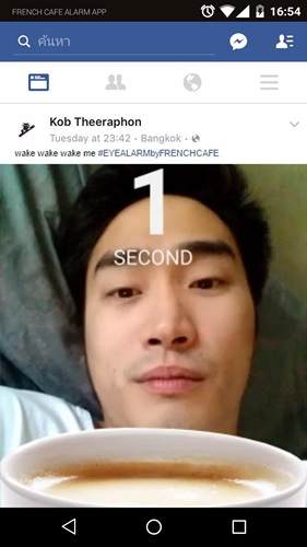 sonic09-facebook