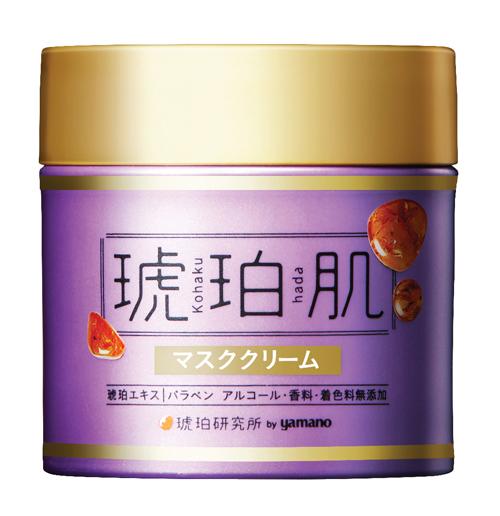 Mask_Cream