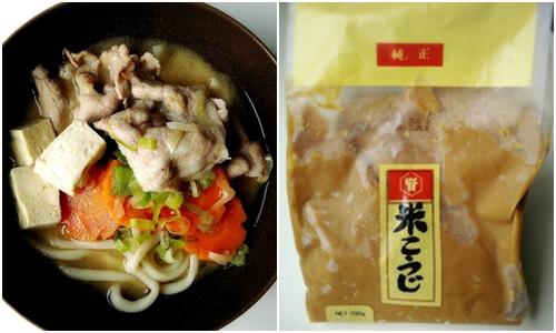 Udon Miso3