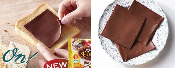 1469955137-sliced-chocolate-bourbon-japan-29