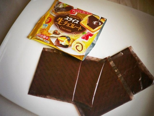 1469955288-sliced-chocolate-bourbon-japan-21