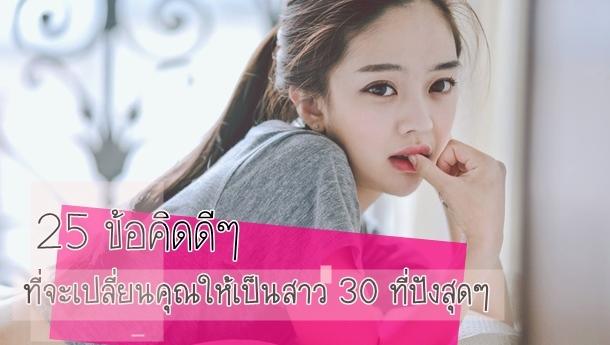 lady 30 age