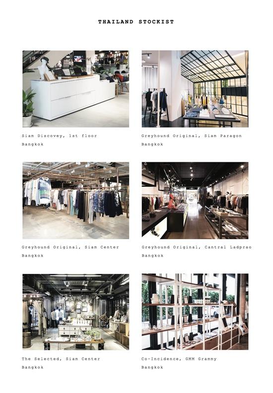 MMT Shop
