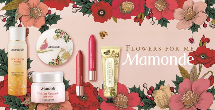 [Mamonde] Holiday Edition_Cover